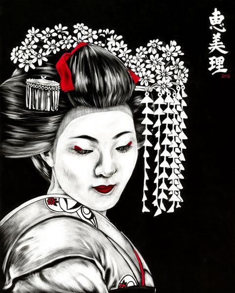 geisha-300.jpg